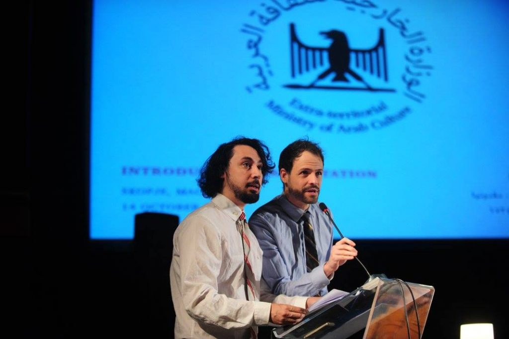 Hafez/Kucharski (US/EG)  ETMAC Extra-Territorial Ministry of Arab Culture Altofest